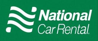 National car rental - logo image